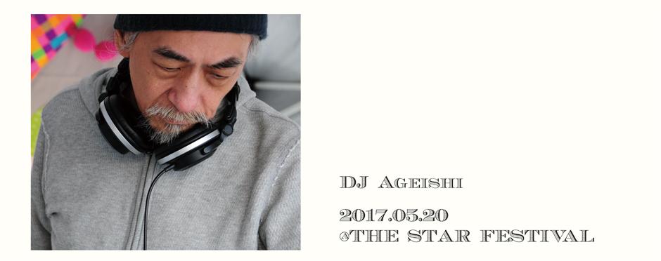 Ageishi@StarFestival_slide