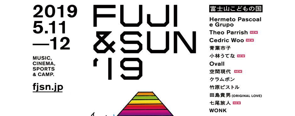 Fuji&Sun19_slide