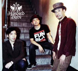 AHB Trio_