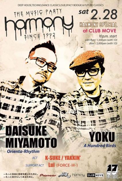 20150228_YOKU@move