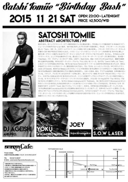 20151121_satoshi_tomiie@GC_
