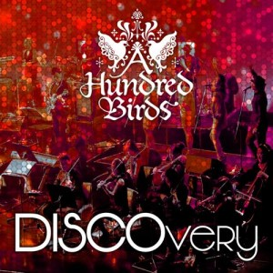 _AHB-DISCOvery