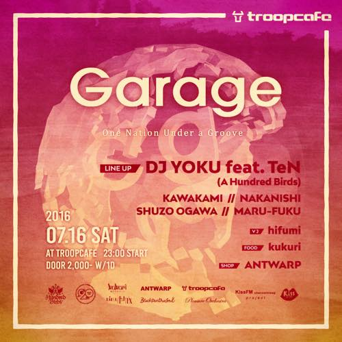20160716_garage
