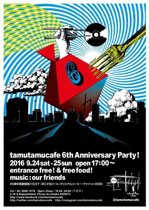 20160924-25_tamutamucafe6th