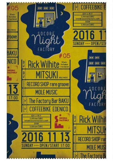 20161113_rickwilhitesocorefactory