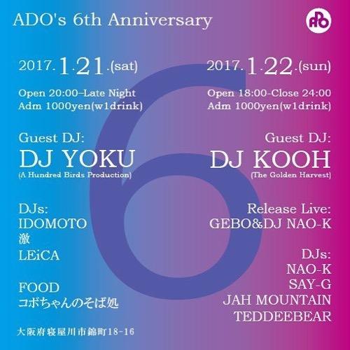 20170121_YOKU@ADO