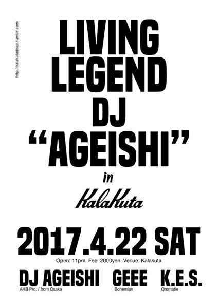 20170422_AGEISHI@Kalakuta
