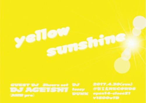 20170430_AGEISHI@SHINTAKARAJIMA_WAKAYAMA