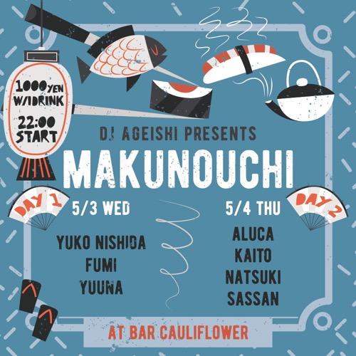 20170503-04_MAKUNOUCHI@Cauliflower