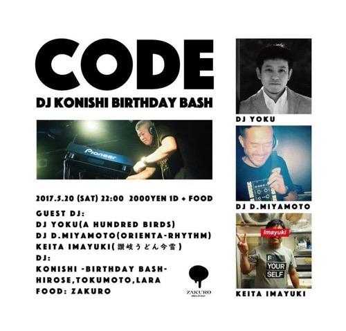 20170520_DJ_KONISHI_BIRTHDAY@ZAKURO