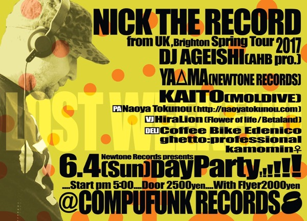 20170604_NICKTHERECORD@COMPUFUNK