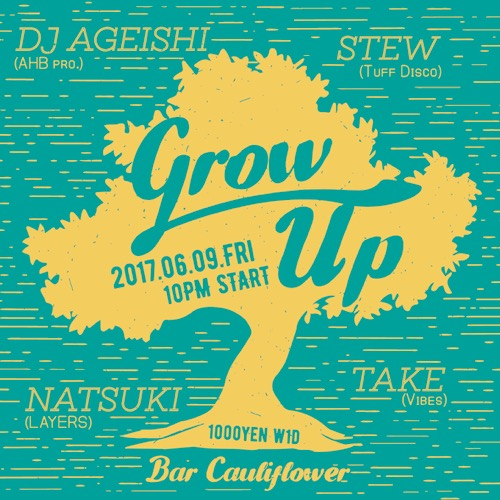 20170609_Grow_Up @Bar_CAULIFLOWER