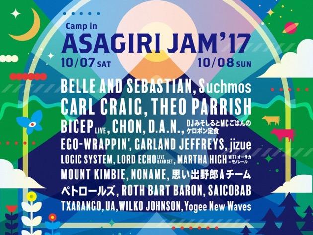 20171007-08_AsagiriJam
