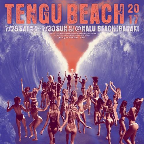 20170729-30_AGEISHI@NALU BEACH