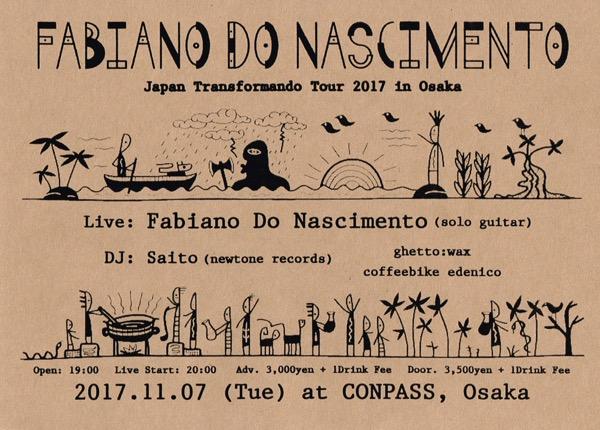 20171107_FabianoDoNascimento@CONPASS