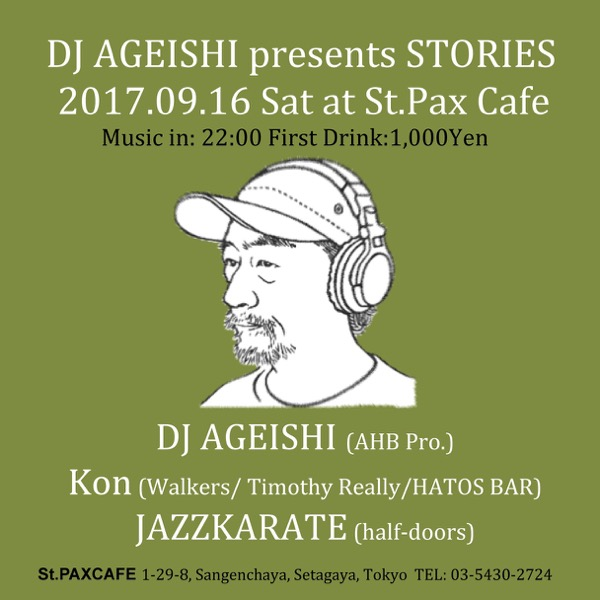 20170916_AGEISHI@St.PAXCAFE