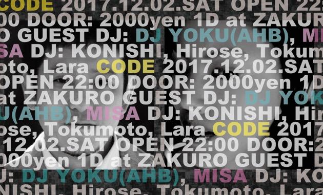 20171202_YOKU@ZAKURO