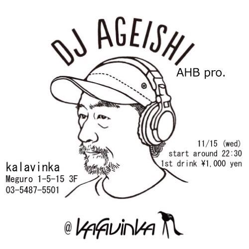 20171115_AGEISHI@kalavinka,