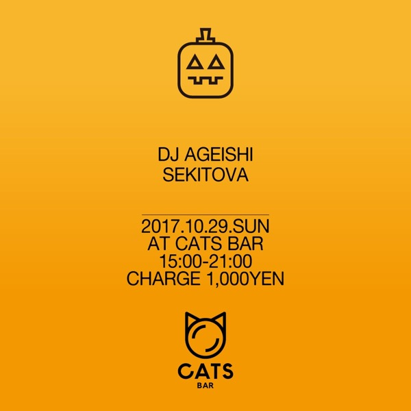 20171029_AGEISHI@CATS_Bar