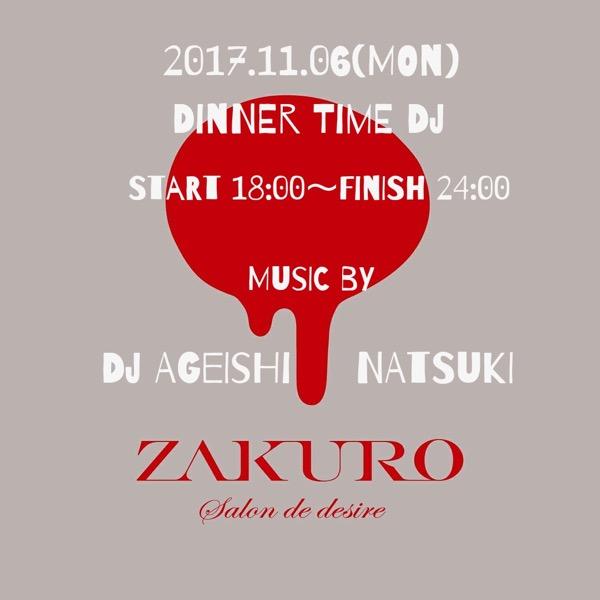 20171106_AGEISHI@ZAKURO