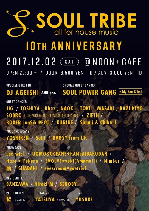 20171202_SoulTribe10th@NOON