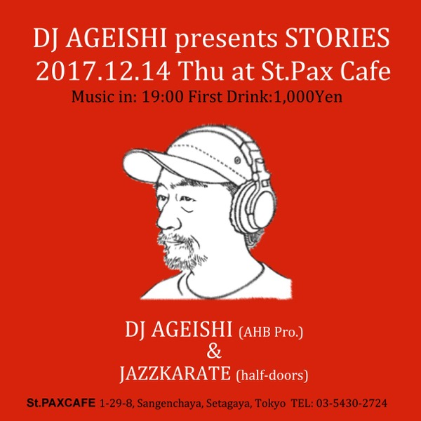 20171214_AGEISHI@StPaxCafe