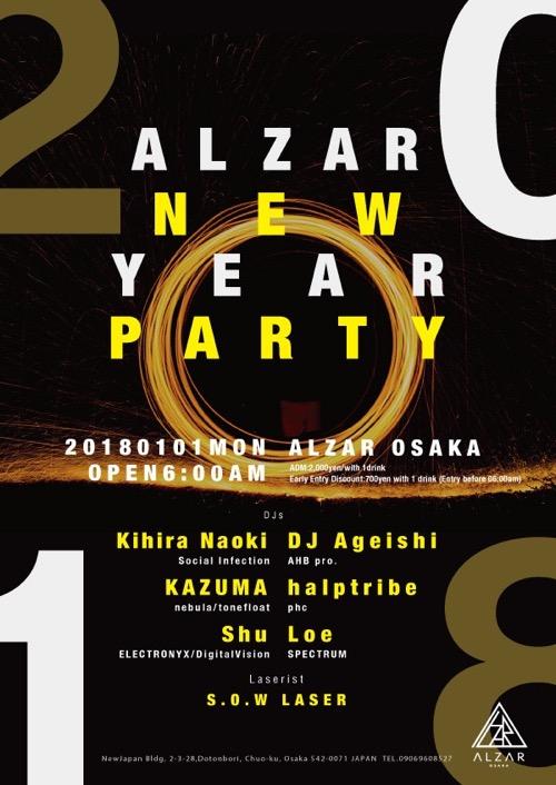 20180101_AGEISHI@ALZAR
