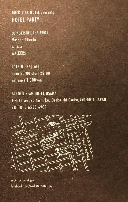 20180127_AGEISHI@ROCK_STAR_HOTEL