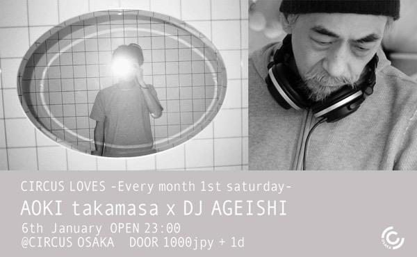 20180106_Ageishi@CircusOsaka