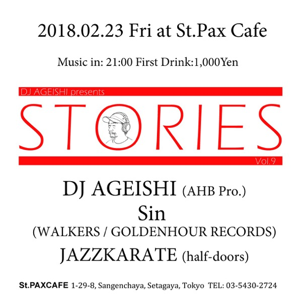 20180223_Ageishi@StPaxcafe