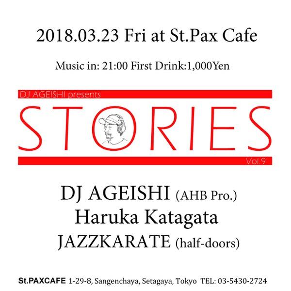 20180323_AGEISHI@StPax_Cafe