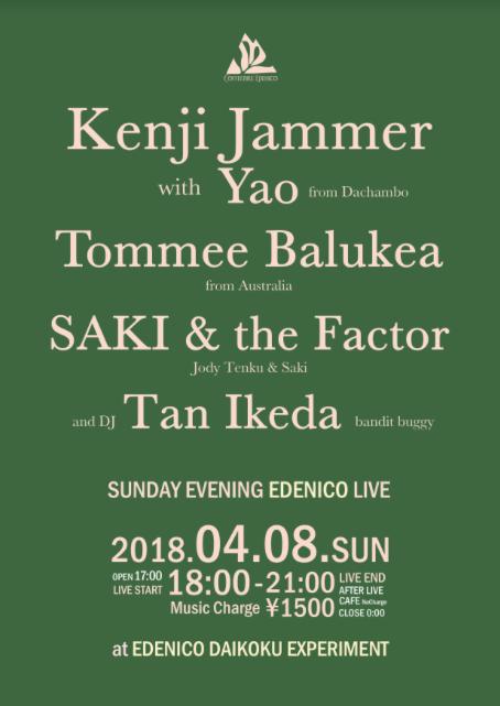 kenjijammer_edenico_spring