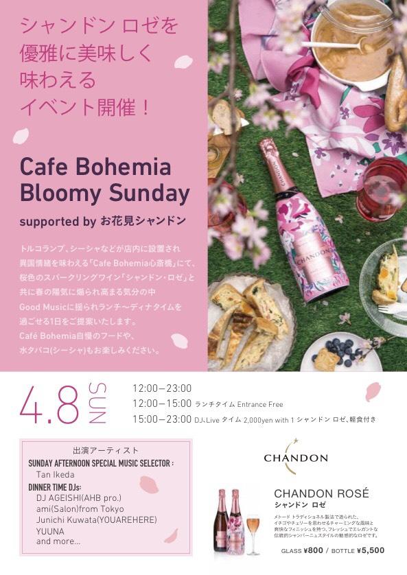 20180408_Ageishi@CafeBohemia