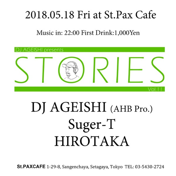 20180518_AGEISHI@St.PaxCafe