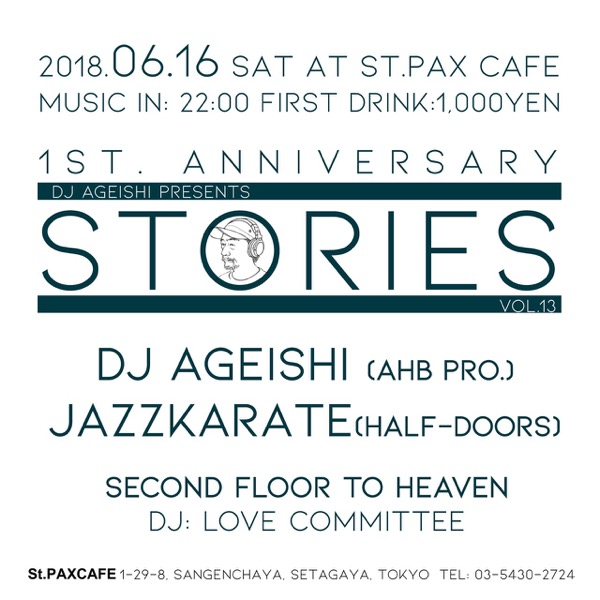 20180616_AGEISHI@St.PAXCAFE