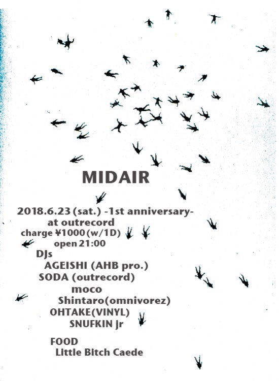 20180623_AGEISHI@outrecords