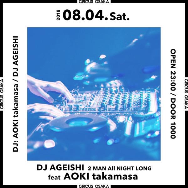 20180804_AGEISHI@CIRCUS_OSAKA