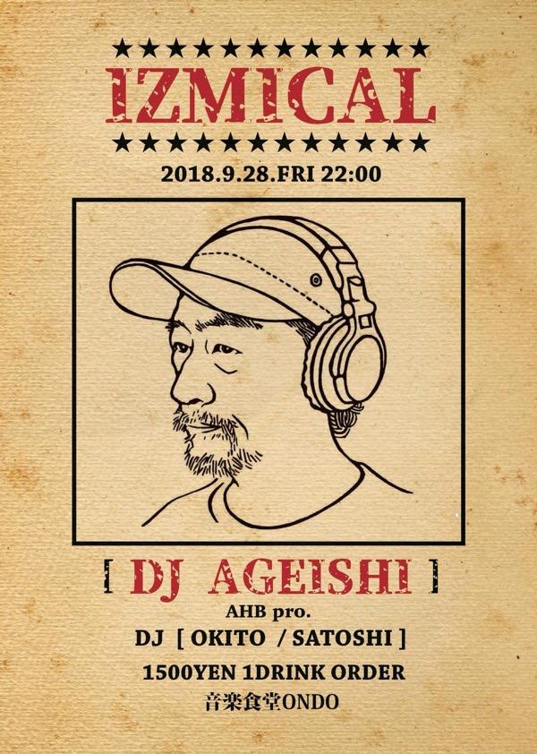 20180928_Ageishi@ONDO