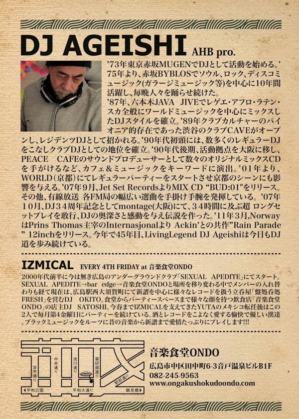 20180928_Ageishi@ONDO_