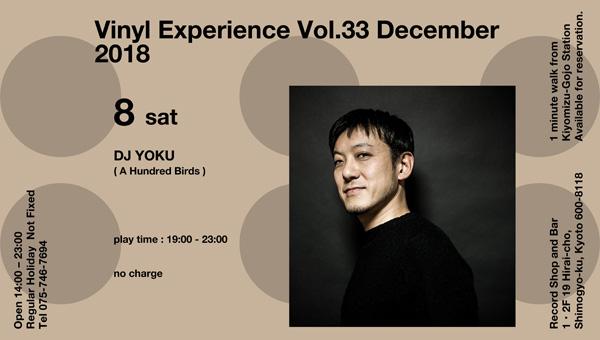 20181208_YOKU@Hachi