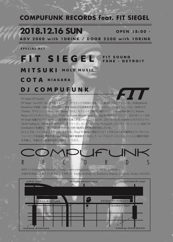 20181216_Fit_siegel@compufunk_