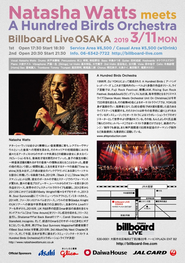 20190311_NatashaWatts_AHB@BillboardLiveOSAKA_