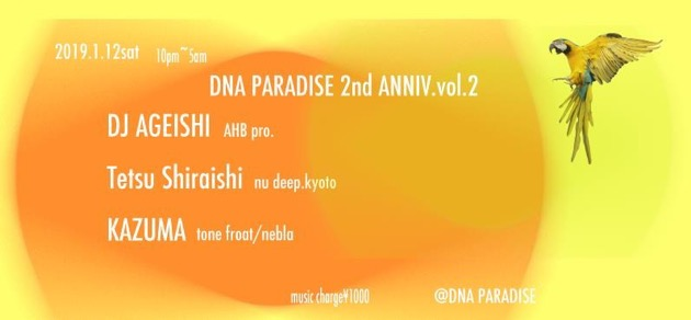 20190112_Ageishi@DNA_Paradise