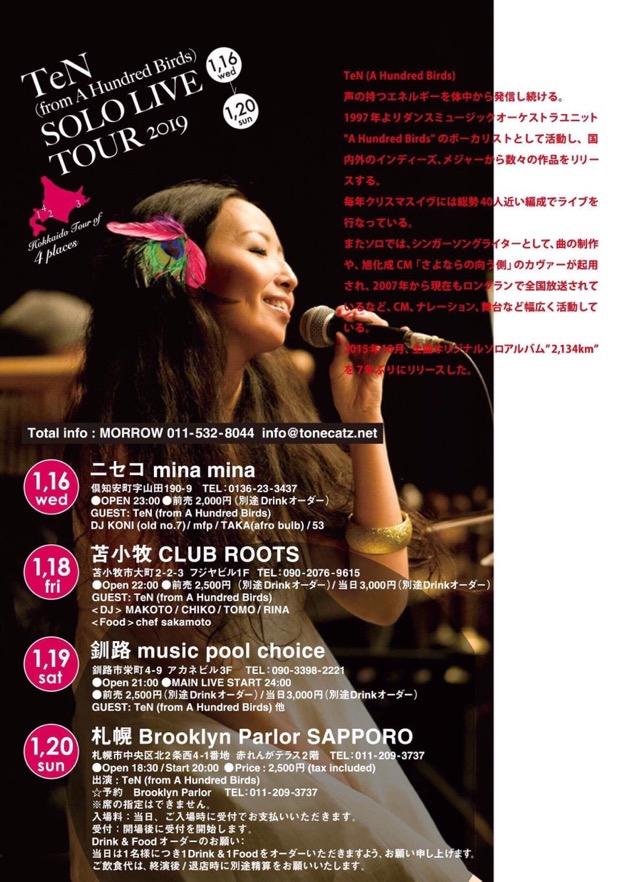 20190116-20_TeN_SoloLiveTour@Hokkaido_