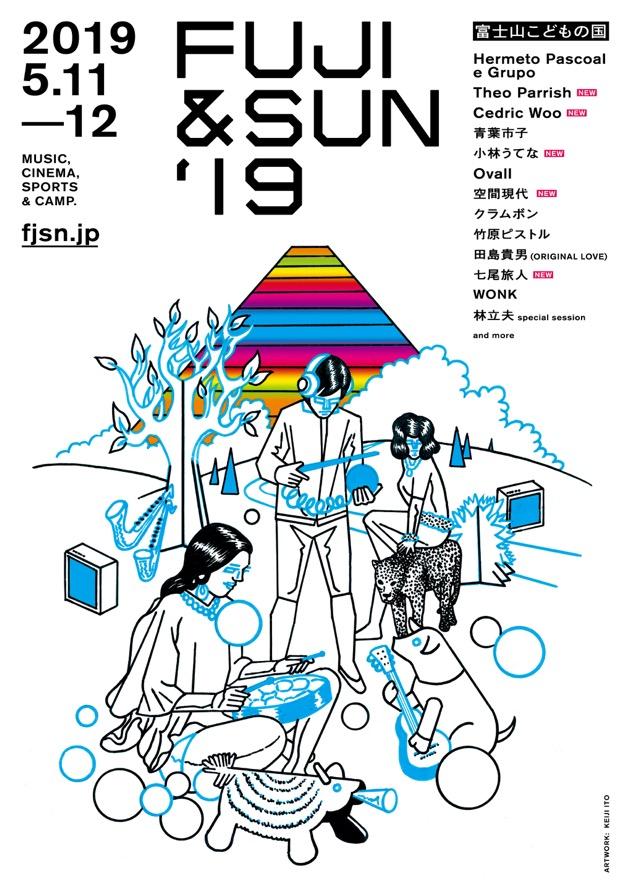 20190511-12_Fuji&Sun19