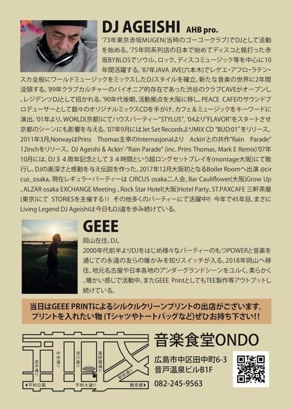 20190222_AGEISHI@ONDO, Hiroshima_