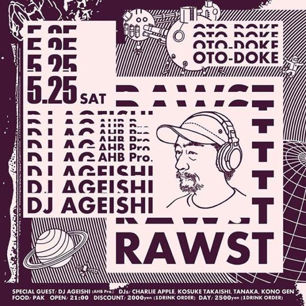 20190525_Ageishi@oto-doke