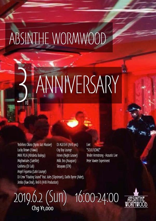 20190602_AGEISHI@ABSINTHE_WORMWOOD