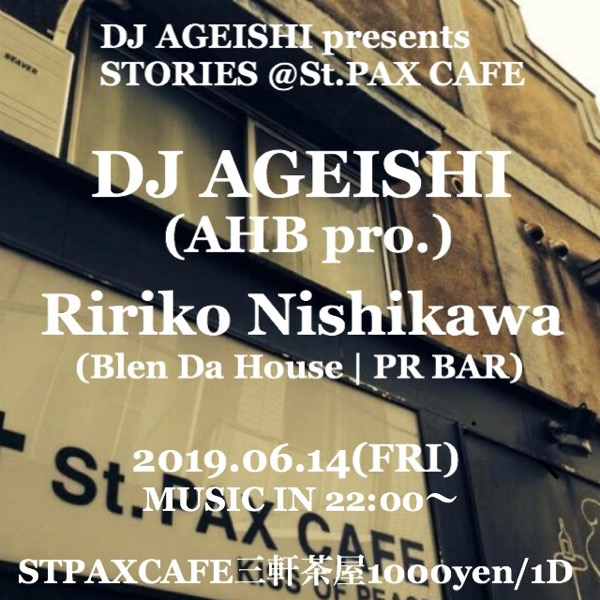 20190614_AGEISHI@StPaxcafe