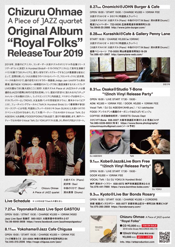 _ChizuruOhmae_RoyalFolks_ReleaseTour_